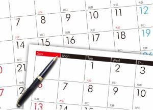 外壁塗装工事を行う工期や流れは?平均的な日数は10日~2週間前後!