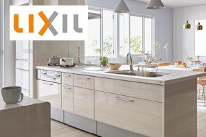 LIXILのシステムキッチンでリフォームする際の工事費込みの値段目安