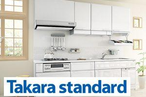 タカラスタンダードのキッチンでリフォームを行う価格相場!一般的な値段は?