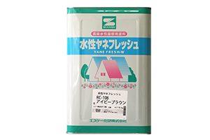 屋根の塗装でおすすめな塗料は「ヤネフレッシュ」!水性では無く油性の方が強度が高くコスパが良い