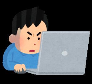 ラクエラの激安チラシや見積り比較サイト経由でリフォームをするのはお勧めできない事も