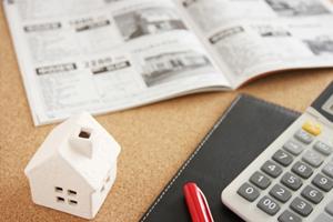 中古住宅を購入する時には「屋根工事」が必要になる事を想定しよう