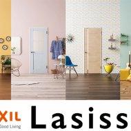 LIXILの建具「ラシッサ」
