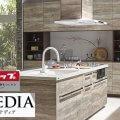 クリナップ「ステディア」が人気な5つの理由&キッチンリフォーム時の価格相場