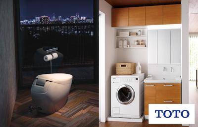 トイレ・洗面で人気なTOTO
