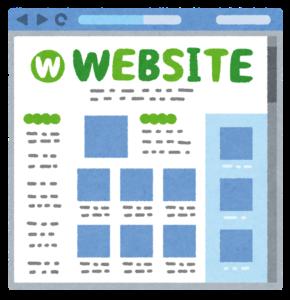 リフォーム紹介サイト・一括見積もりサイト