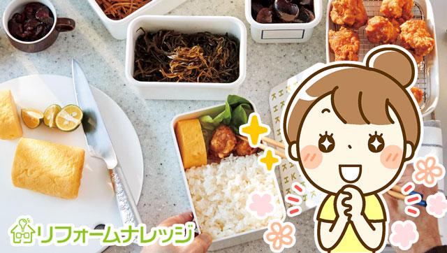 「harumi's kitchen」の便利機能