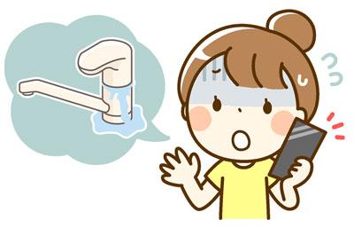 水漏れに困る女性