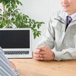 リフォーム検討開始&リフォーム業者に相談(2~3週間前後)